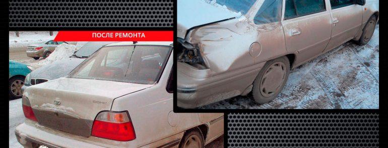 Кузовной ремонт Nexia